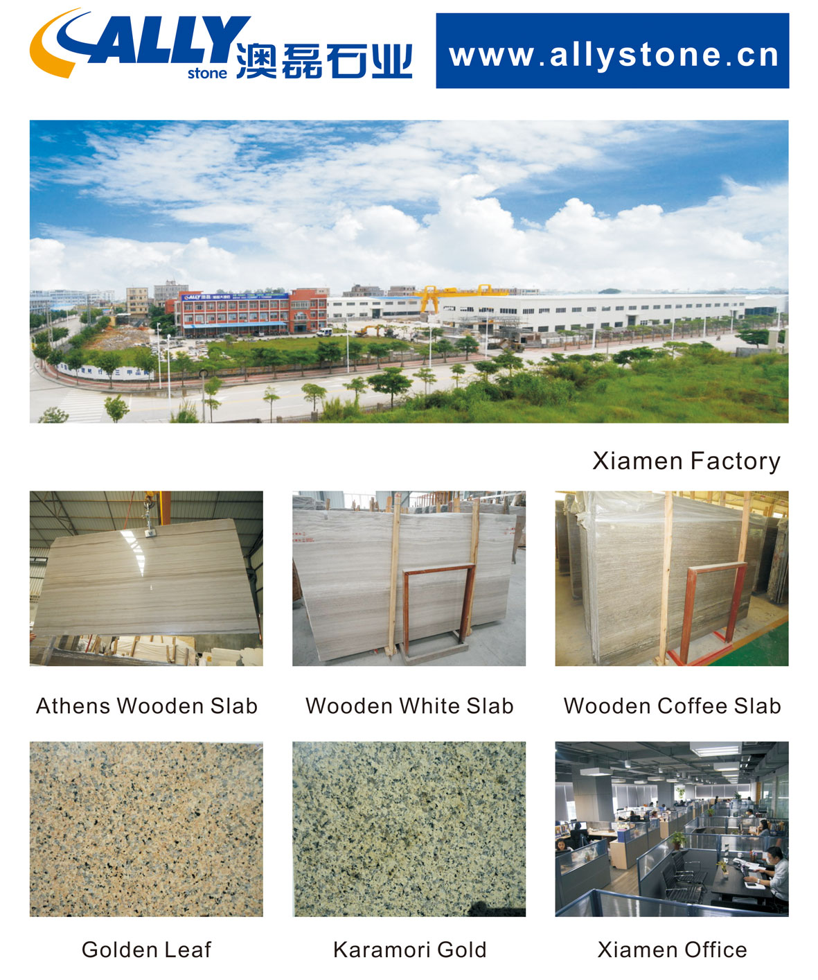 XIAMEN ALLY STONE INDUSTRIAL CO.,LTD. Main Image
