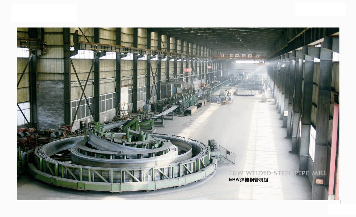 Tianjin baolf Steel Co.,Ltd Main Image