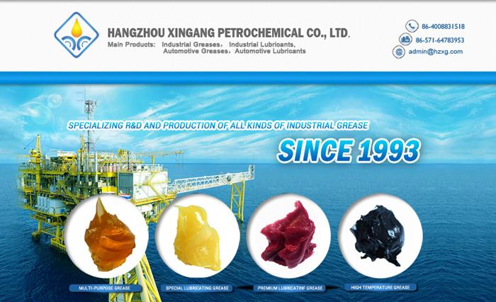 Hangzhou Xingang Petrochemical Co., Ltd. Main Image