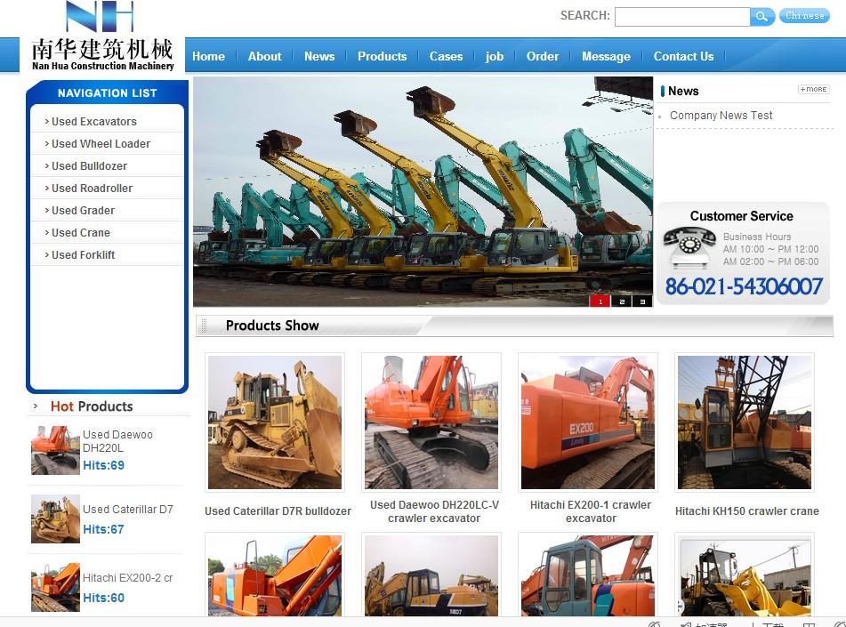 Nan Hua Construction Machinery Main Image