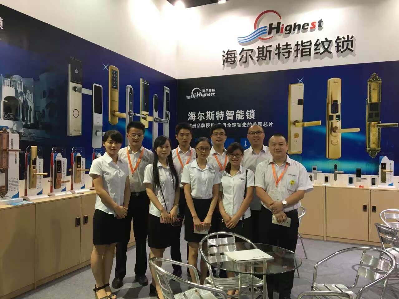 Highest Intelligent Industry Co., Ltd Main Image