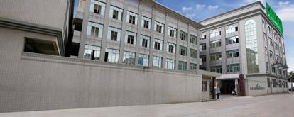 Zhongshan Guzhen Hongli Cable & Appliance Factory Main Image