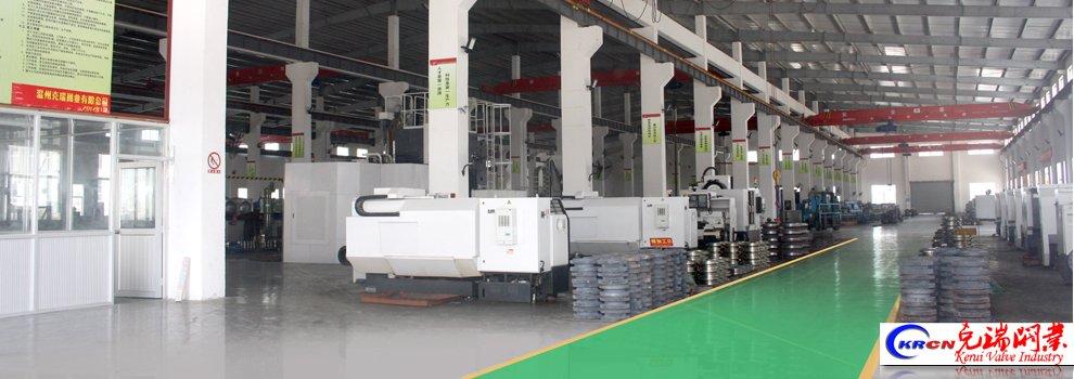 Wenzhou Kerui Valve Industry Co., Ltd Main Image