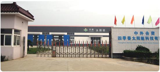 Changzhou Sijichun Solar Energy Technology Co.,Ltd. Main Image