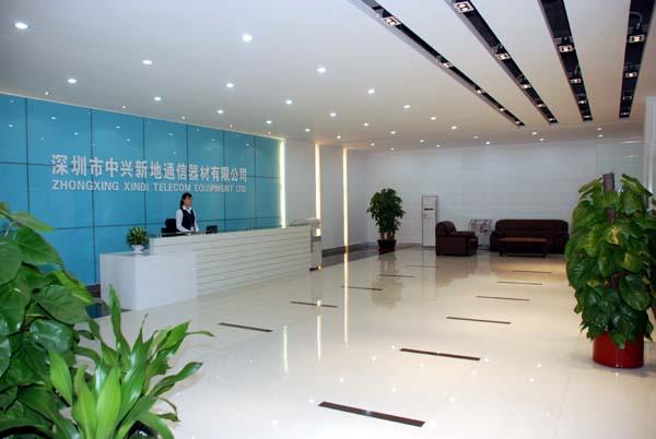 Zhongxing Xindi Telecom Equipment Ltd. Main Image