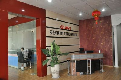 ENJOYE C&G (XIAMEN) BIOENGINEERING CO,. LTD. Main Image