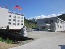 Zhe Jiang Yuanmin Technology Limited Company Main Image
