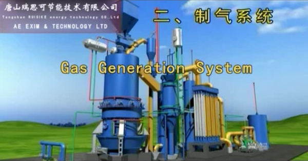 TANGSHAN RUISIKE ENERGY&TECHNOLOGY CO.,LTD. Main Image