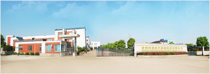 Changzhou Tongchuang Medical Instrument Technology Co.,Ltd. Main Image