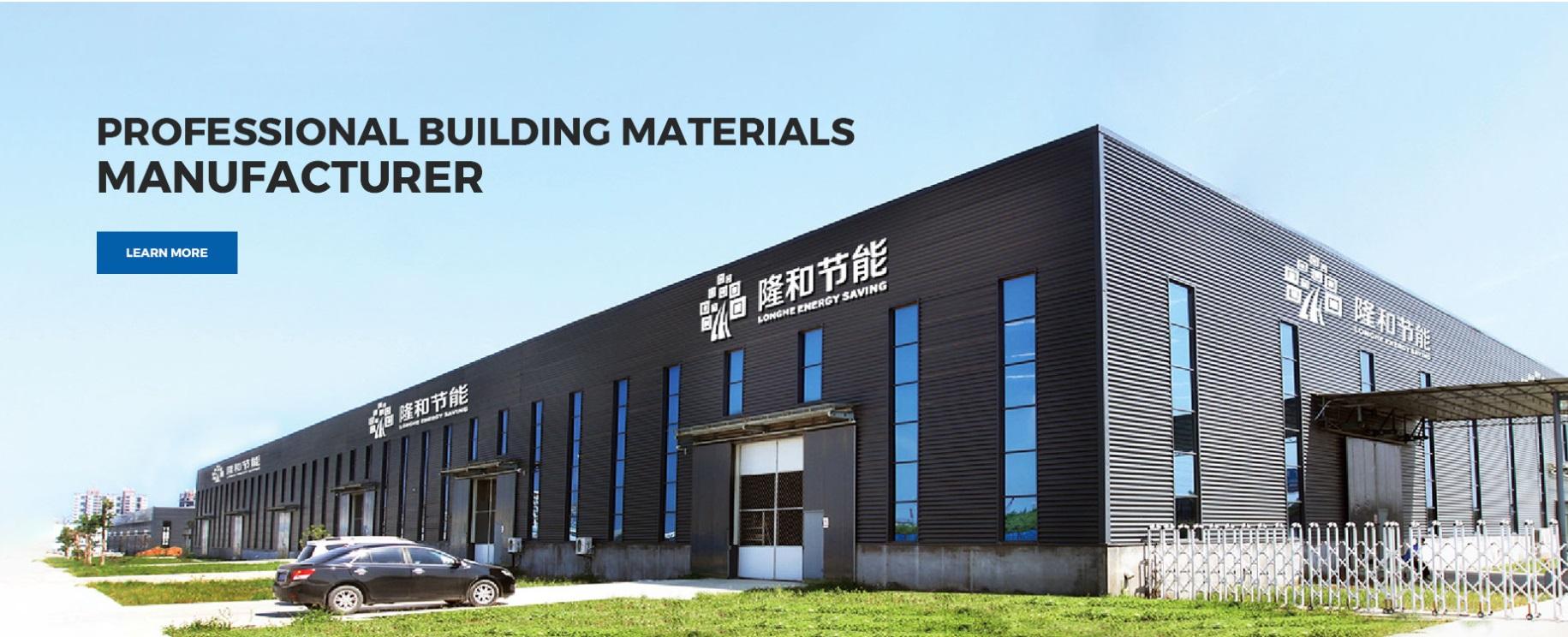 Shandong Longhe Energy-Saving Technology Co.,Ltd Main Image