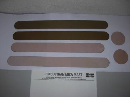 Hindusthan Mica Mart Main Image