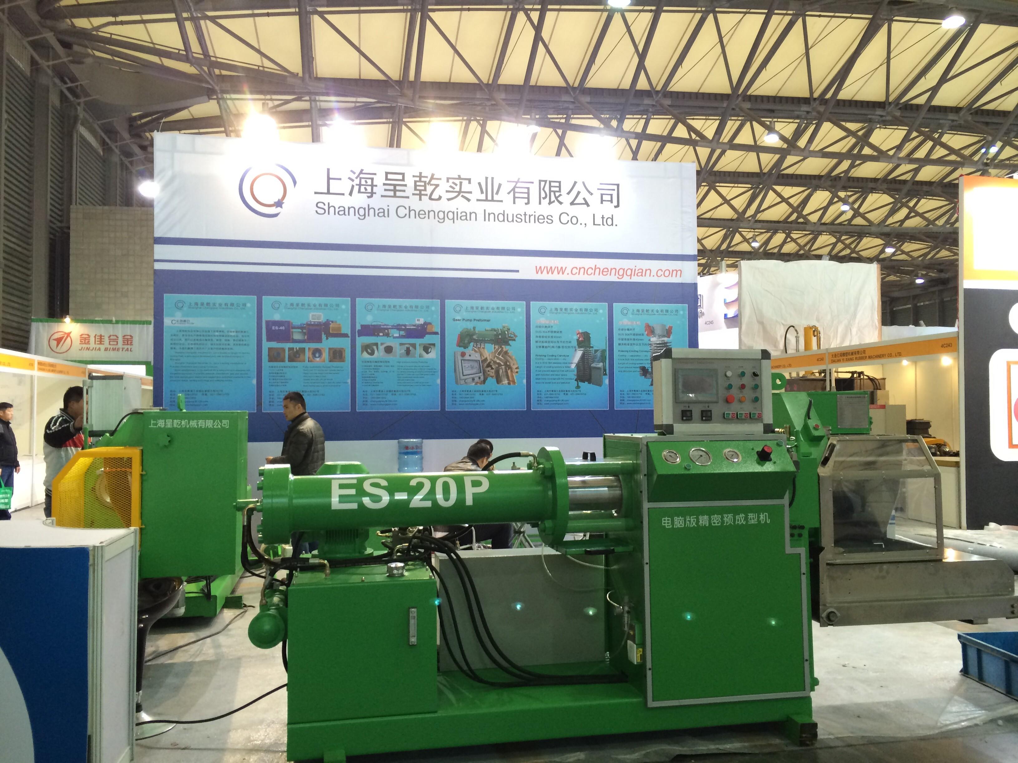 Shanghai Chengqian Machinery Co., Ltd Main Image