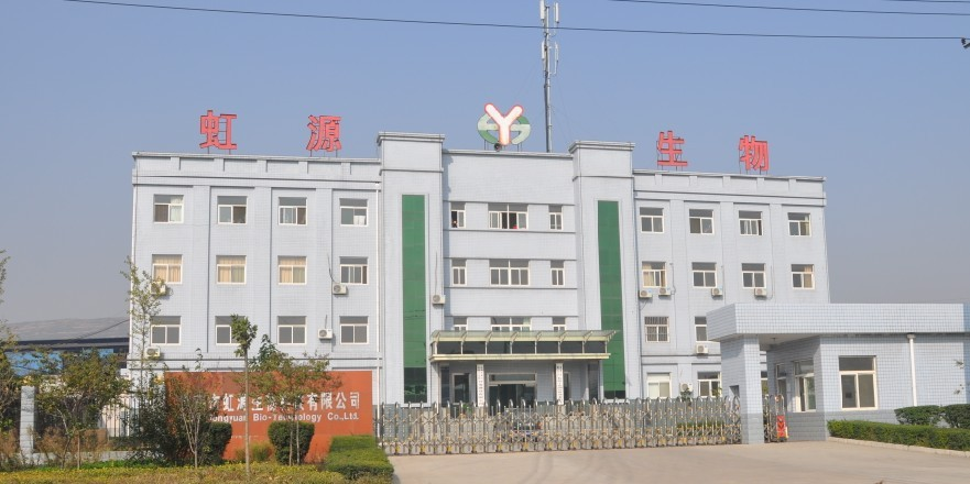 Baoji Hongyuan Bio-technology Co., Ltd Main Image
