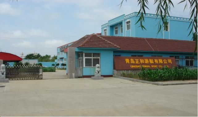 Qingdao JENHAL Boat Co.,Ltd. Main Image