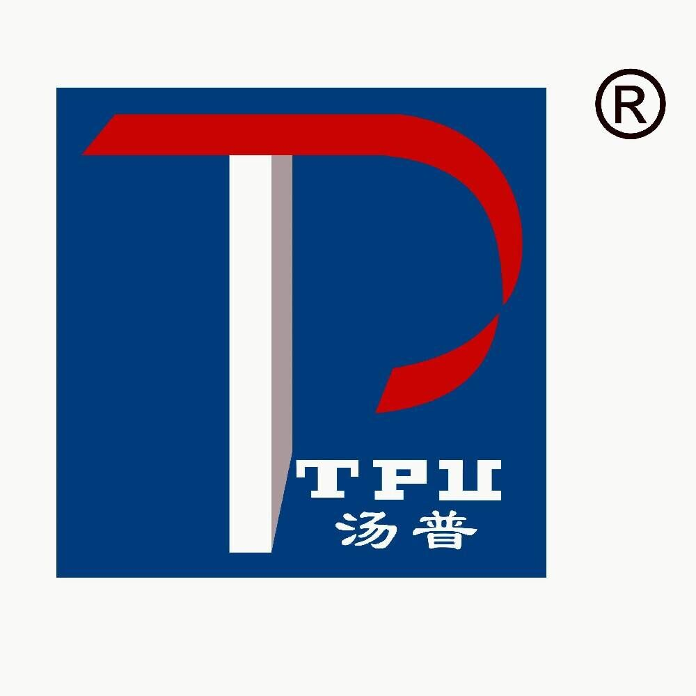 Guangzhou Topu Coating Company Limited Main Image