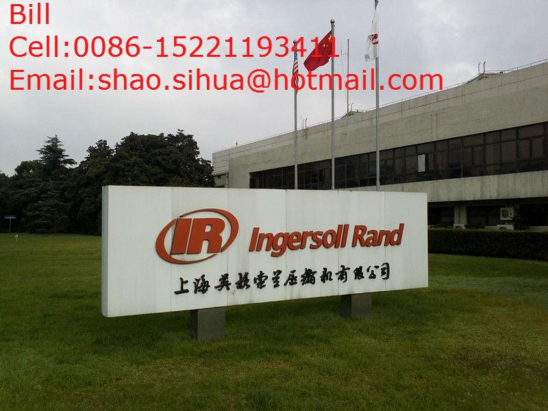 Shanghai Compressor Co.,Ltd Main Image