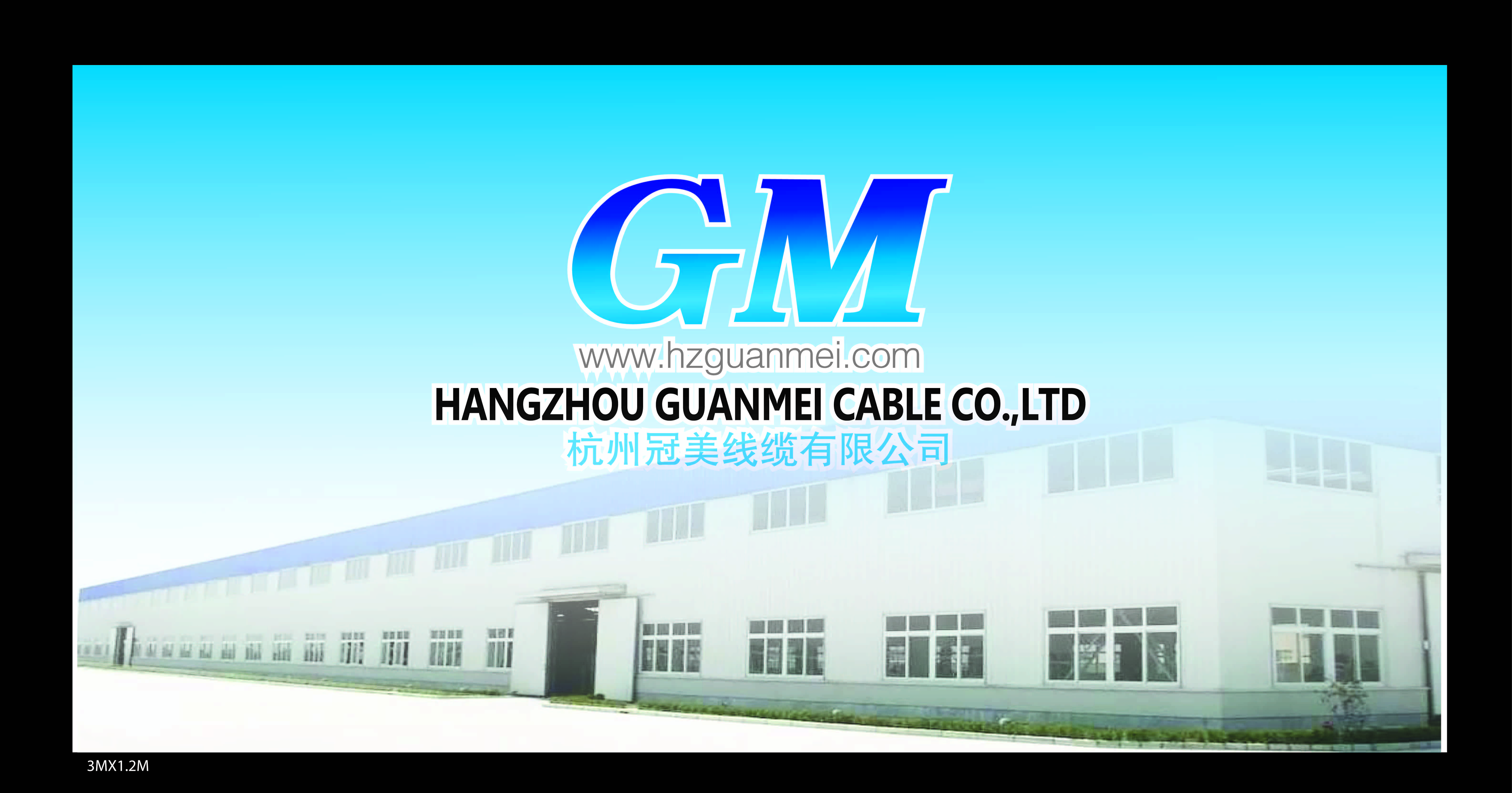 China Cable & Light Manufacturer Main Image