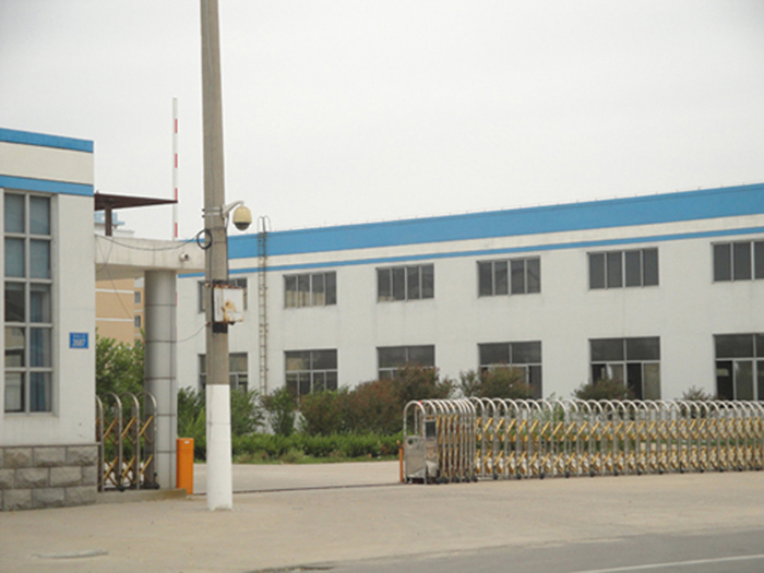 Dezhou Runde Metal Products Co.,Ltd Main Image