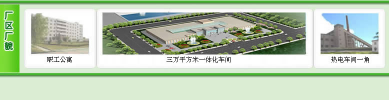 Zhucheng Dongxiao biotechnology Co.Ltd Main Image