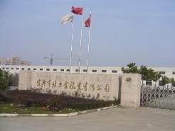 YiXing Elgin Blanket Co.,Ltd Main Image