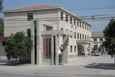 Aotian Paper Making Machinery Co., Ltd. Main Image