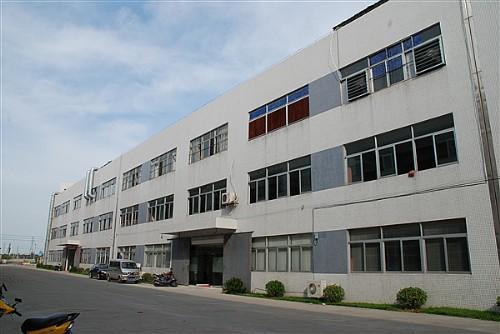 Hongkong Tuolong Technology Lighting Co.,Ltd Main Image