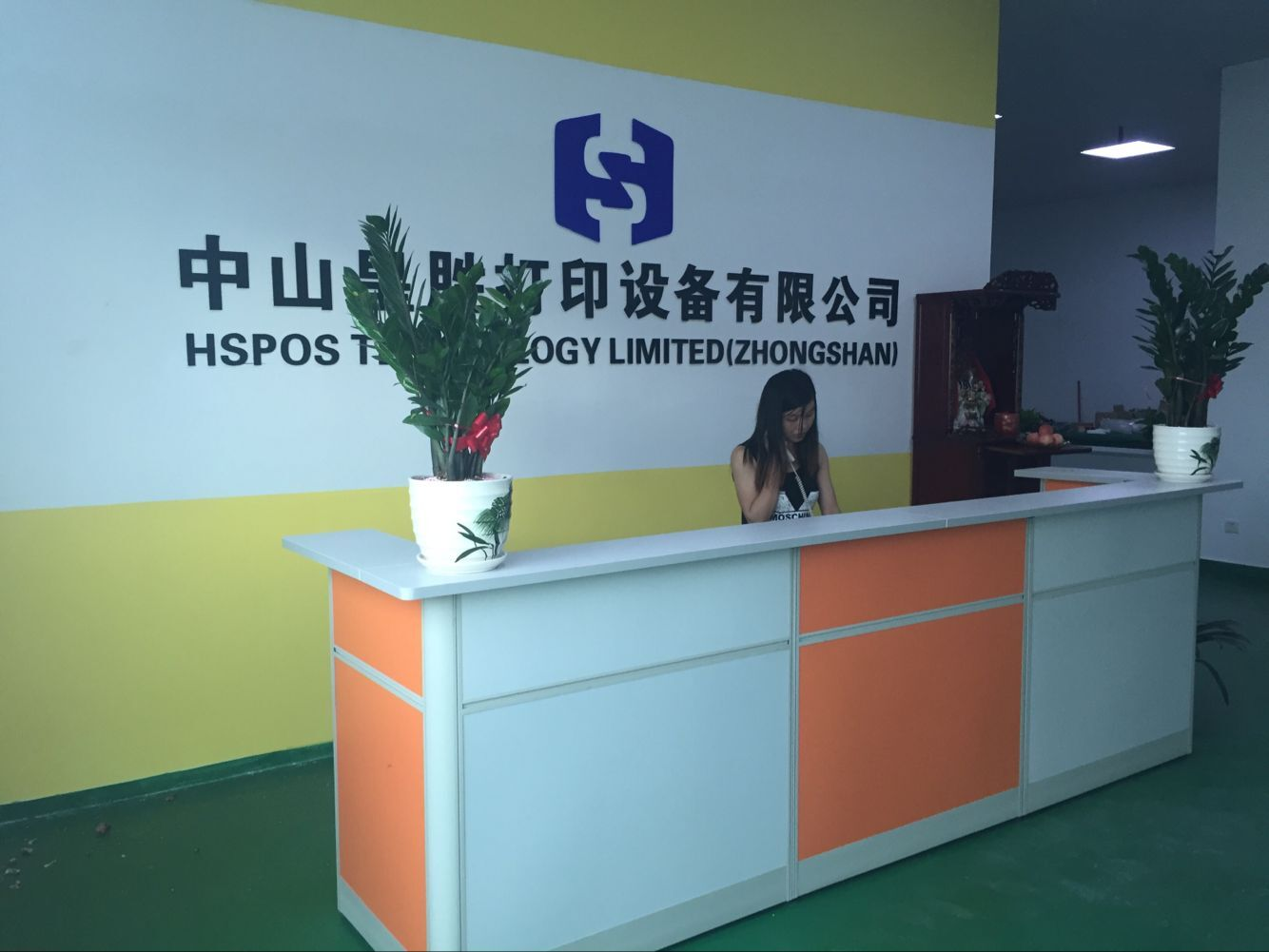 HSPOS TECHNOLOGY LIMITED Main Image