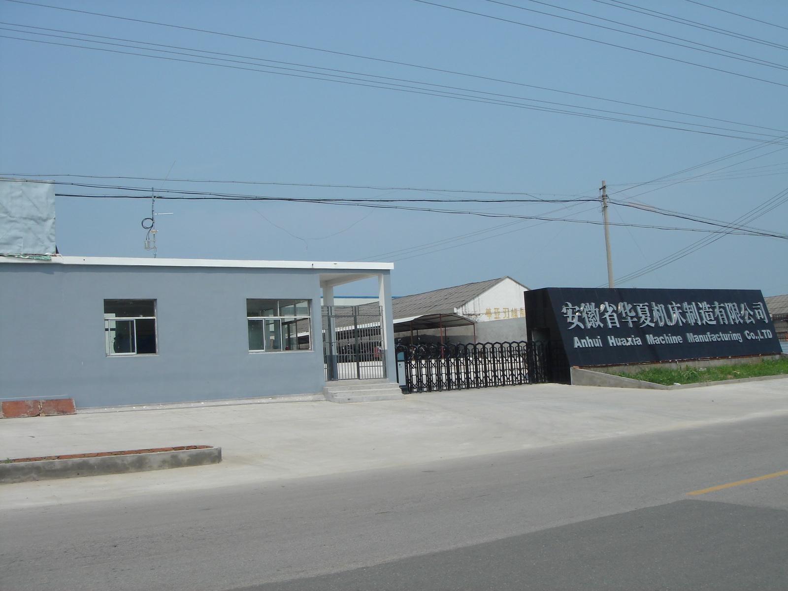 Anhui Huaxia Machine Manufacturing Co., Ltd Main Image
