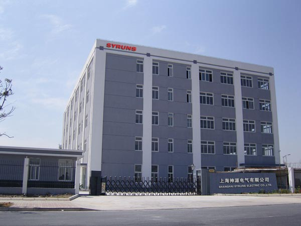Shanghai Syruns Electric Co., Ltd. Main Image