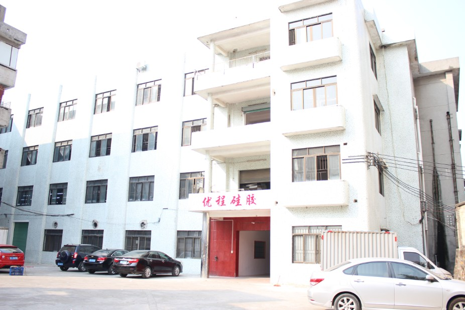 Dongguan Youcheng Silicone Co.,Ltd Main Image
