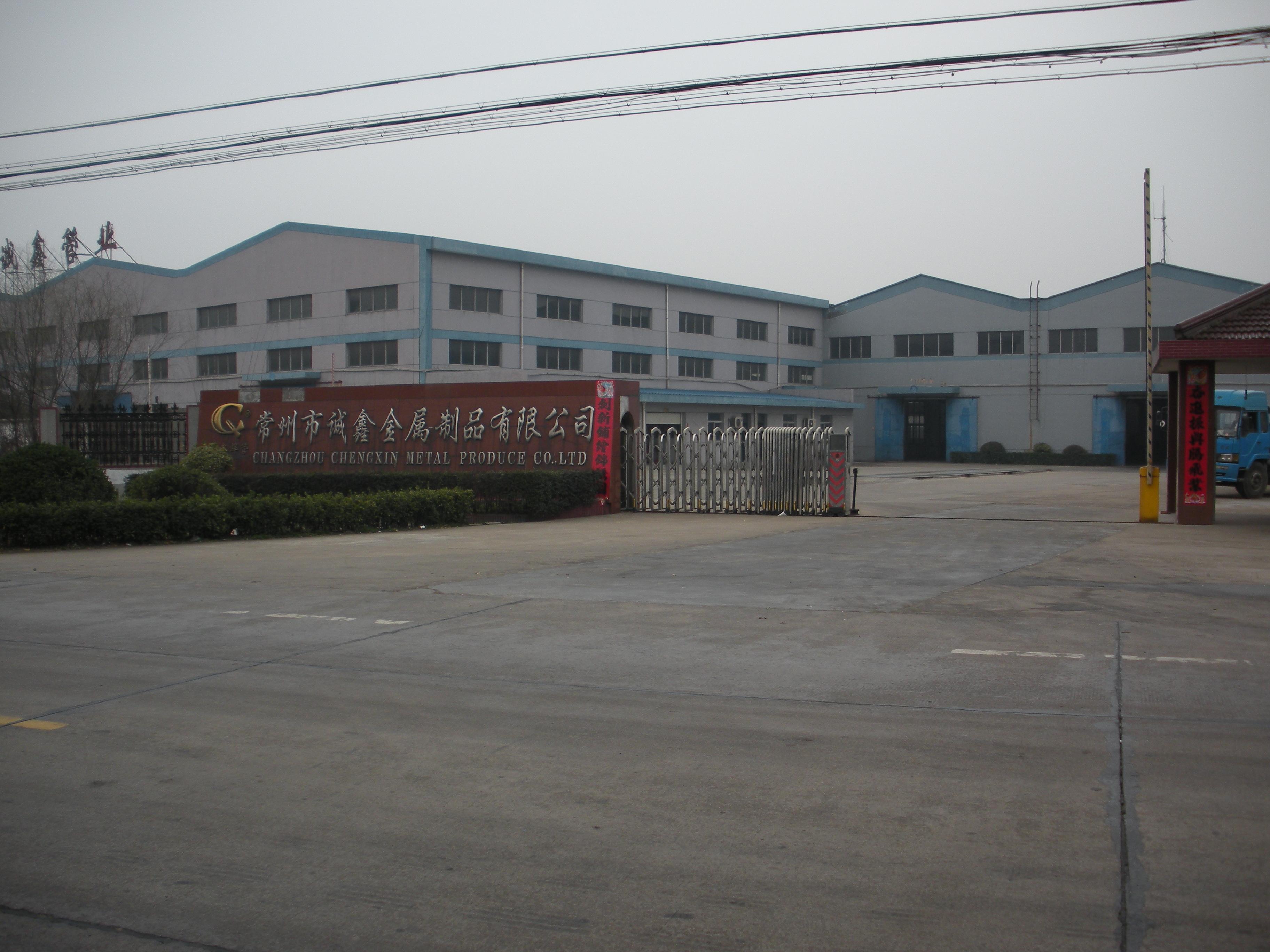 Changzhou Chengxin Metal Products Co.,Ltd Main Image