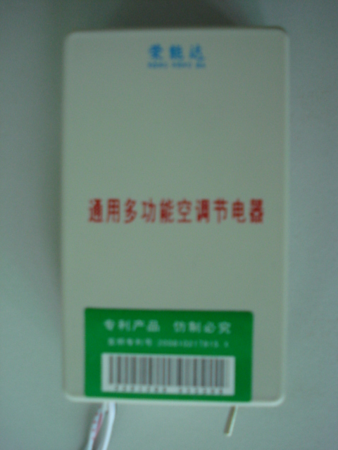 Shenzhen RND technology co.ltd Main Image