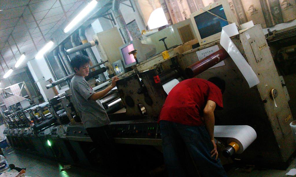Guangzhou KS Printing Co., Ltd. Main Image