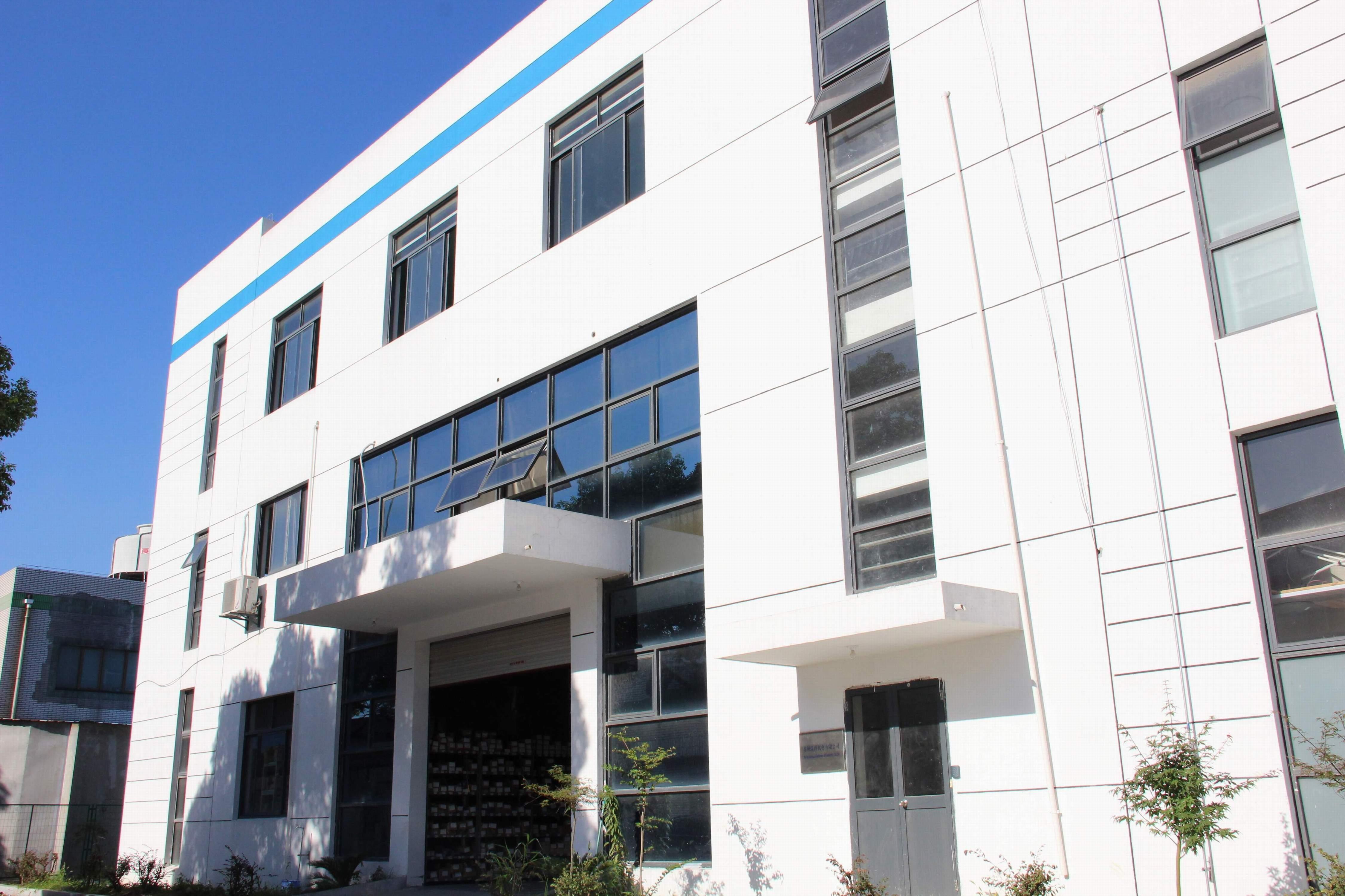 Rui Bo (Suzhou) Machinery& Electronics Co.,Ltd Main Image