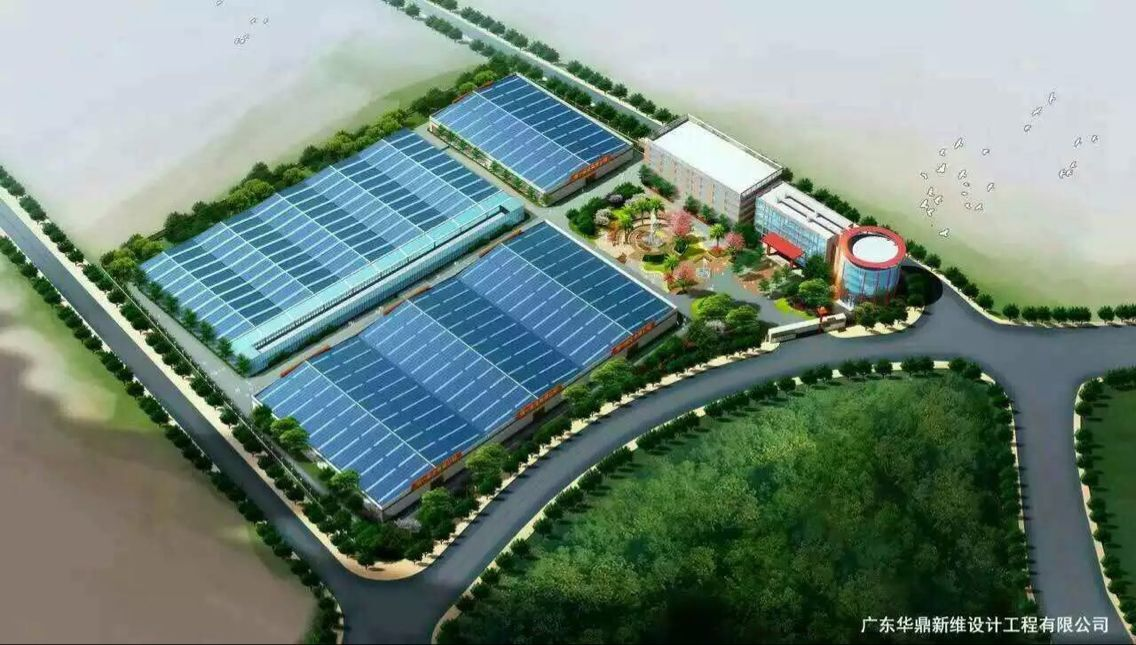Gouangdong Hengyi Industrial Co. Ltd Main Image