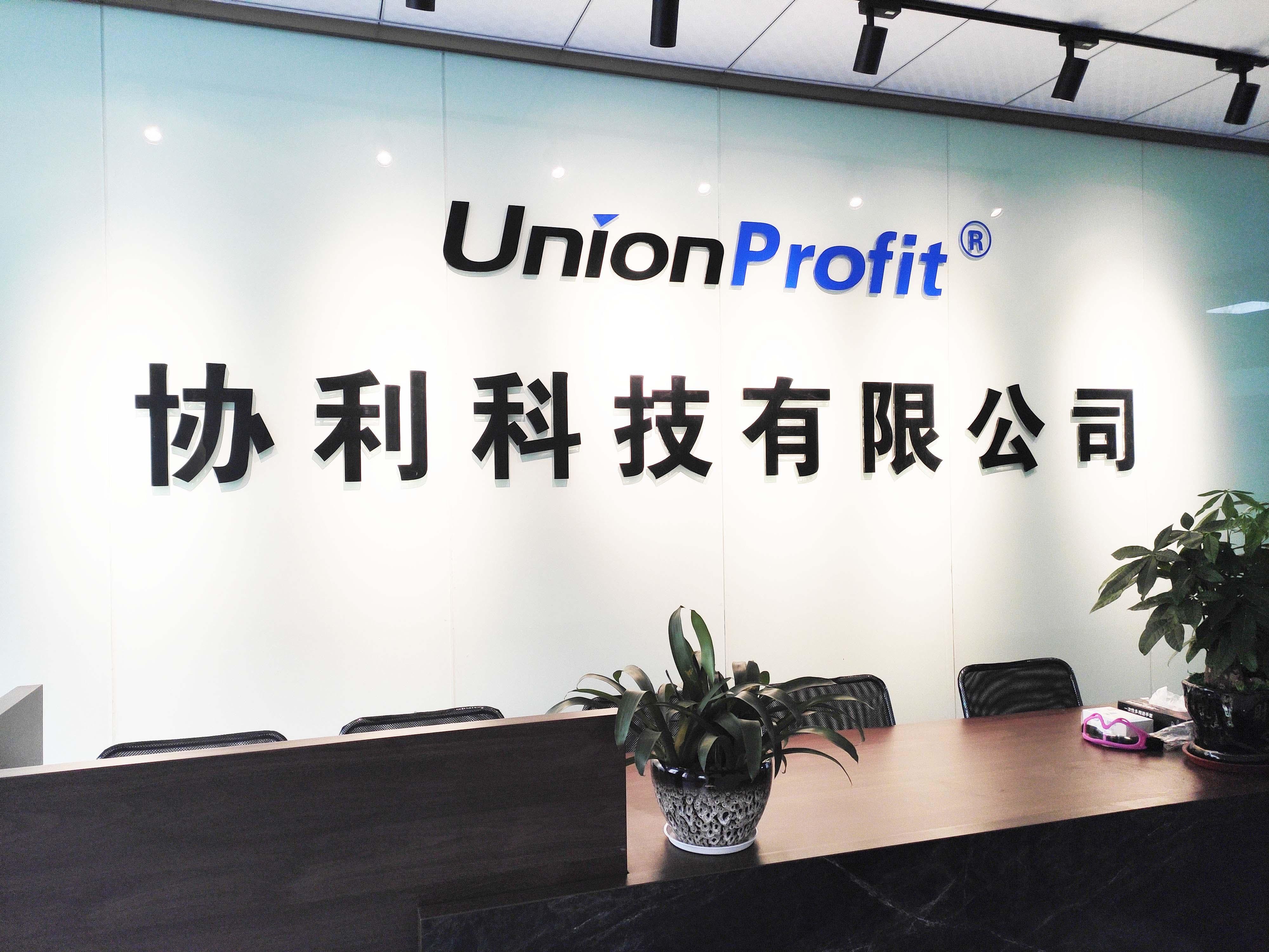 Shenzhen Up Rapid Prototyping Co.,Ltd Main Image