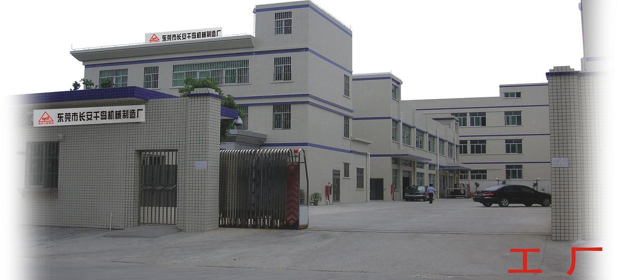 Dongguan City Gongda Precison Machinery Co.,Ltd Main Image