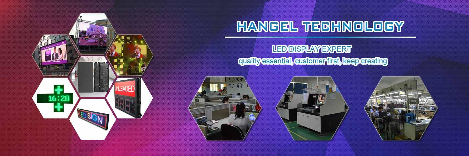 Hangel Technology Co., Limited Main Image
