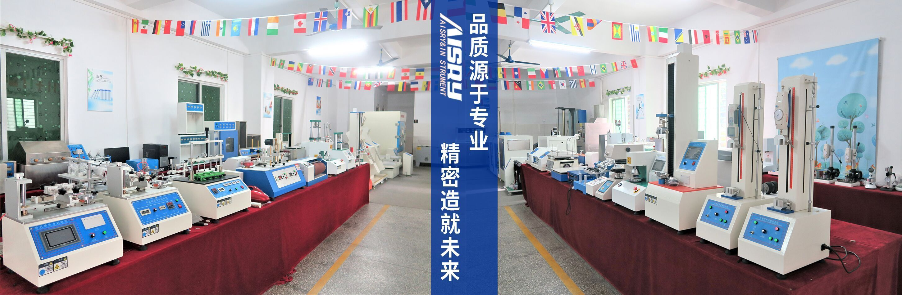 GuangDong AISRY INSTRUMENT Co., Ltd Main Image