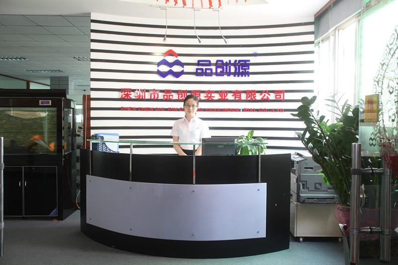 Shenzhen PinChuangYuan Industrial Co., Ltd Main Image
