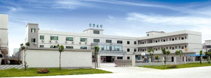 Foshan Hongzan Building Materials Co., Ltd Main Image