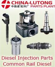 China Lutong Parts Plant Main Image