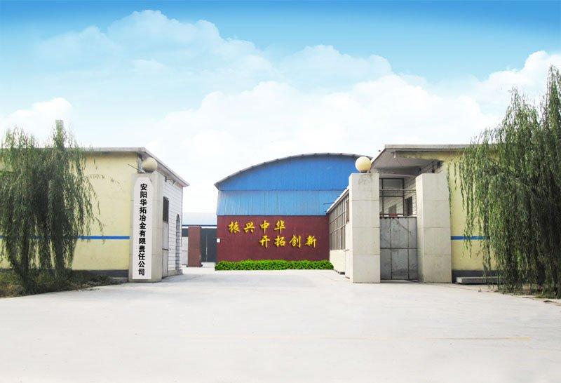 Anyang Huatuo Metallurgy Co.,Ltd Main Image