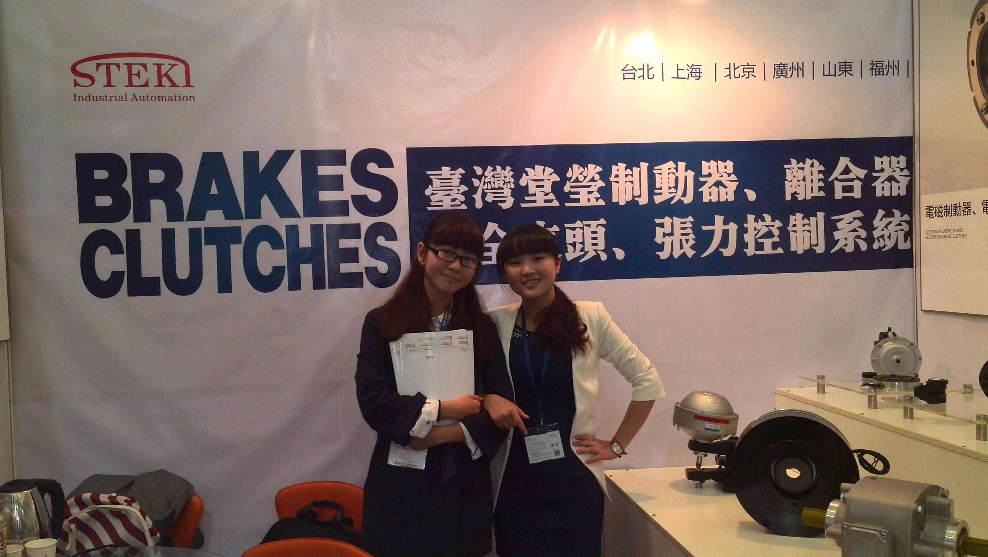 SHANGHAI TANGTYI ELECTRONICS CO.,LTD Main Image