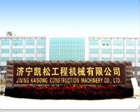 KSC Construction Machinery Co., Ltd. Main Image