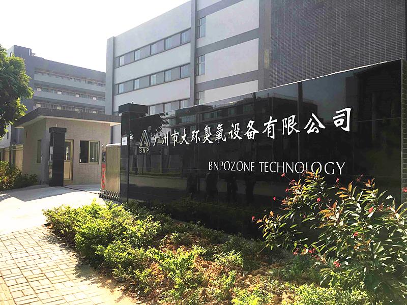 BNP ozone technology Co., Ltd Main Image