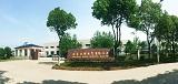 Nanjing Aubo Electric Co., Ltd. Main Image