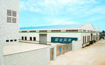 Rongye Industry HK Co., Ltd Main Image