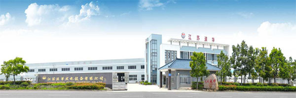 Jiangsu Bohua Power Equipment Co., Ltd. Main Image