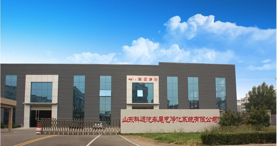 Shandong Keyuan Vehicle Catalytic Converter Manufacturing Co., Ltd Main Image
